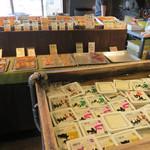 豆藤・加藤本店 - 1階は豆腐・加工品・お惣菜販売店です。