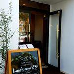 Cafe Leone - 入り口