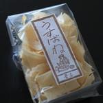 菱屋 - 料理写真: