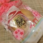 春華堂 - うなぎパイ&サブレ