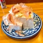 根岸家 - 料理写真:湯豆腐
