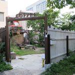 珈琲屋台ひばり屋 - お店の入り口
