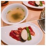 ファイティングマン - カルビとスープ。