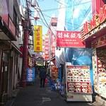 83129797 - 横浜中華街香港路