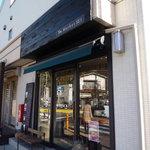 SE1 - お店は湘南江の島駅からすぐのところにあります♪