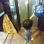 8313402 - エレベーターで地下へ