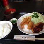 とんかつのはせ川 - 料理写真:エビとヒレかつとカニコロランチ