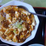 台湾料理 久香亭 - 料理写真:麻婆豆腐