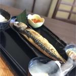 【銚子漬け焼き鯖】定食