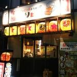 とりビアー - 神田駅西口付近のガード沿いのとりビアです。
