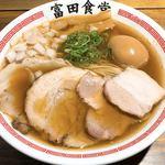 松戸中華そば 富田食堂 - 料理写真:特製煮干しそば