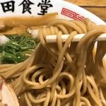 松戸中華そば 富田食堂 - 特製煮干しそばリフト