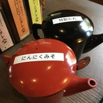 炭火dining ABURI - タレ2種の集合