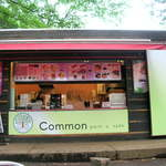 オープンカフェ Common - プレハブ的簡易店舗