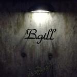 イタリア料理 B-gill - 入口の看板