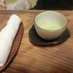 草喰 なかひがし - 最初にお茶セット