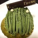 83141961 - 抹茶のモンブラン ¥560-(税抜)