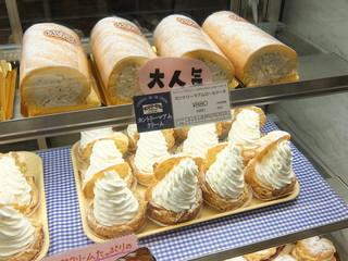 カントリーマアムファクトリー 西武本川越ペペ店