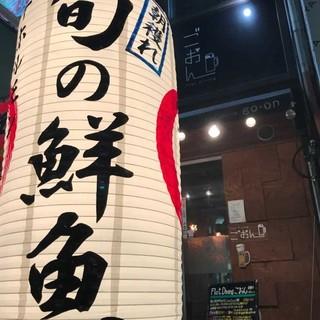 駅近★寺田町駅から徒歩1分!大きい「ちょうちん」が目印!