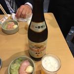 かどや - キリン一番搾り 中瓶 ¥500