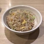 心の味製麺 - ミニ炒飯