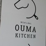 OUMA KITCHEN -