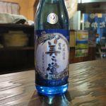 食菜鮮魚 たか家 - 米島の美ら蛍