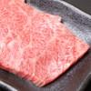 炭火焼肉 遊山亭 - 料理写真:最高級の希少部位こんなカイノミあまり食べれませんよ!比べて下さいこの旨さ!