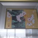 紫野源水 - 桜の幹が素敵ですね