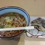 麺工房 - かけそばと舞茸と椎茸の天婦羅