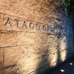 XEX ATAGO GREEN HILLS / Salvatore Cuomo Bros. - ATAGO GREEN HILLS
