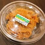 仲尾次 - 油味噌(400円)