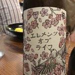 桜とmomiji -