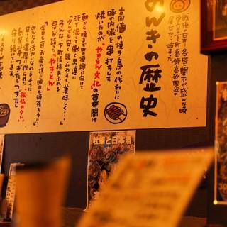 堀切菖蒲園から始まったのんきの歴史を守ります。