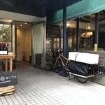 武蔵野カンプス - 入り口