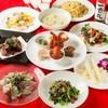 北京料理 百楽 名古屋店