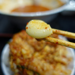 辛麺屋 枡元 -