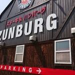 ズンバーグ -