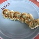 餃子天国 - 餃子1人前