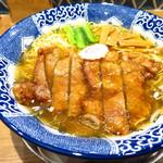 ハマカゼ拉麺店 - パーコー麺1000円