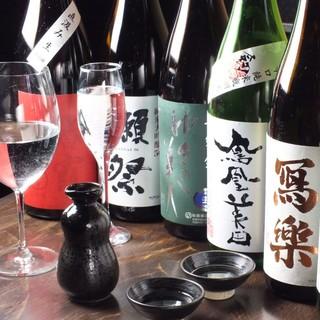 飲み放題付コースに+500円で、季節替わり日本酒が飲み放題に