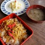 かに料理専門店 かに太郎 - 料理写真:かにめし 500円