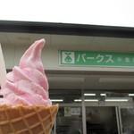 パークス - 料理写真:Wさくらソフト(400円)