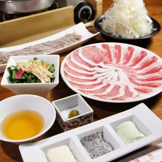 【先着5組限定】黒豚しゃぶしゃぶ食べ放題コース『毎日』実施!