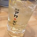 酒場アカボシ -