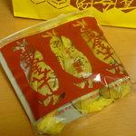 壽堂 - 紙袋の中にはビニール袋入りの黄金芋♪