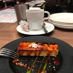 俺のイタリアン TOKYO - お通し(324円)はコーヒーとデザート