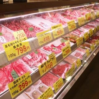 精肉店で購入したお肉をその場で「即席焼肉」