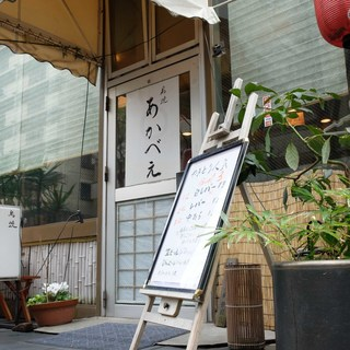 アットホームな昭和の空間…。女主人の心尽くしのおもてなし◎