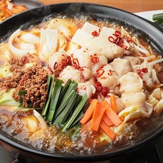 【台湾ピリ辛醤油味】和牛モツをつかった絶品モツ鍋!